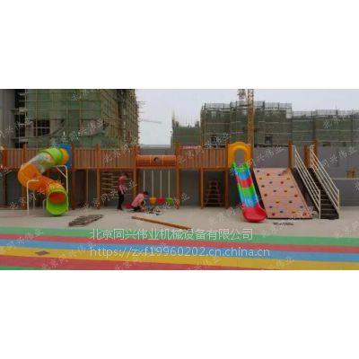幼儿园攀爬架,木质组合滑梯,儿童攀爬网,感统组合训练,大型户外游乐设施,厂家直销定做