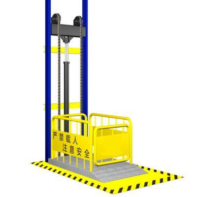 0.5-5吨载货电动液压升降梯专业厂家华工机械按用户要求订做