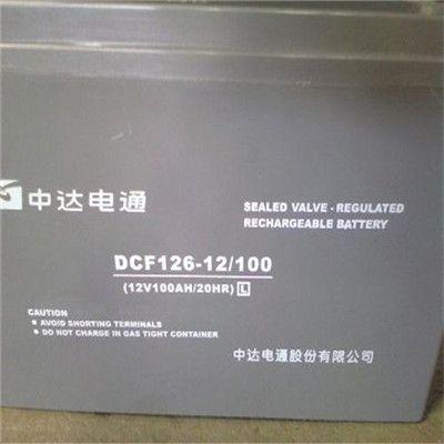 台达蓄电池DCF126-12/50S台达蓄电池12V50AH厂家直销 价格