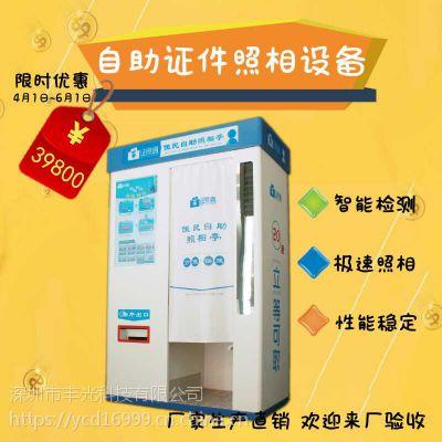 杭州东站自助拍照 车管所自助照相设备多少钱 apm自助拍照机