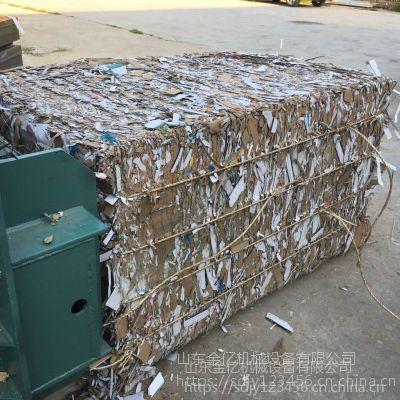 山西小型卧式液压打包机厂家 包块1.2吨用多大型号压包机金亿60型液压打包机