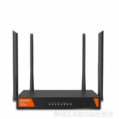 腾达W15E企业级千兆无线路由器wifi双频广告别墅家用大功率穿墙王