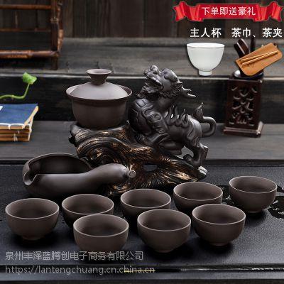 高级紫砂貔貅自动功夫茶具套装家用个性陶瓷懒人泡茶创意高档礼品