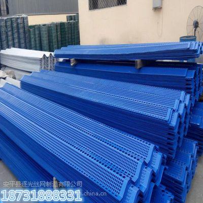逐光防风防尘抑尘网型号环保用防风抑尘网规格