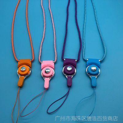手机挂绳 便携式手机挂扣 可做证件绳子 厂牌绳 畅销爆款1元货源