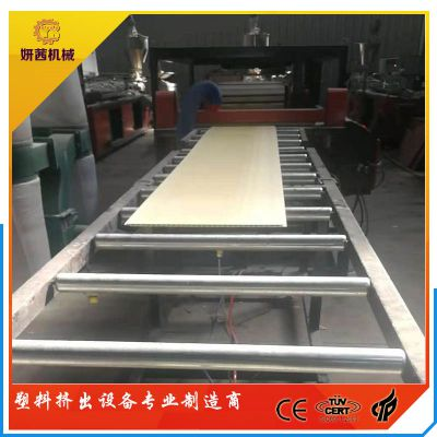 SJZ65/132木塑护墙板生产设备
