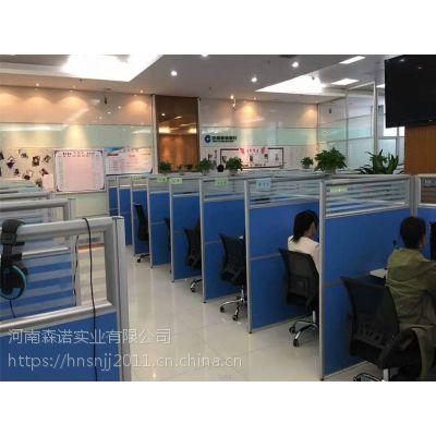 需求方向|新野隔断卡位——办公室电脑桌新闻