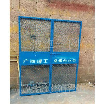 建筑施工防护门 喷漆井道井道护栏网 现货供应临边围挡