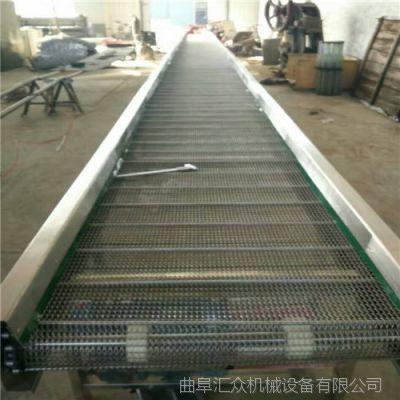 吉林爬坡网带输送机 提升爬坡输送