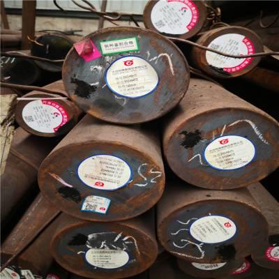 佛山乐从gcr15轴承钢价格实惠,大冶GCR15圆钢 规格齐全