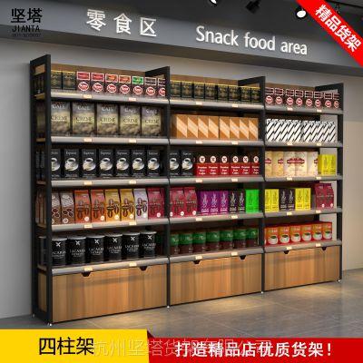 超市精品展柜钢木货架铁木结合拆装货柜母婴进口商品陈列柜冲钻1
