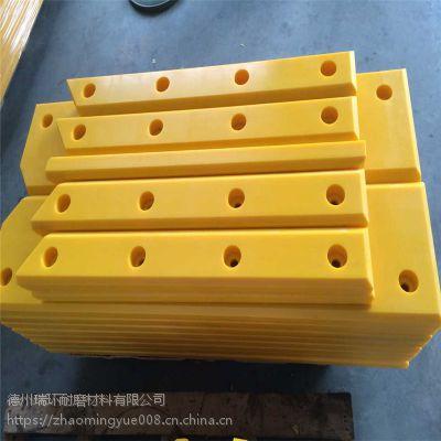 UPE护舷板 耐磨高分子聚乙烯车厢衬板 聚乙烯护轮坎