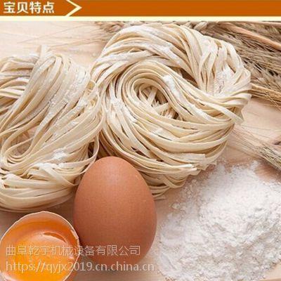 乾宇生产传统面粉石磨机 电动石磨面粉机 小麦石磨面粉机