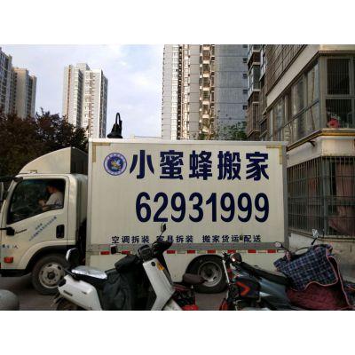 西安搬家公司,服务好,价格低 ,蚂蚁搬家
