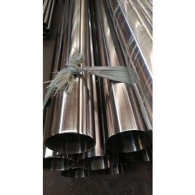 制药厂用304卫生级不锈钢管壁厚和外径公差±0.05