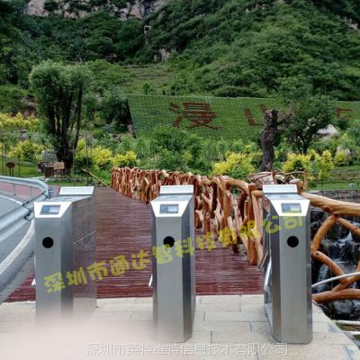 深圳自动检票闸机使用方法 景区闸机 自动检票闸机