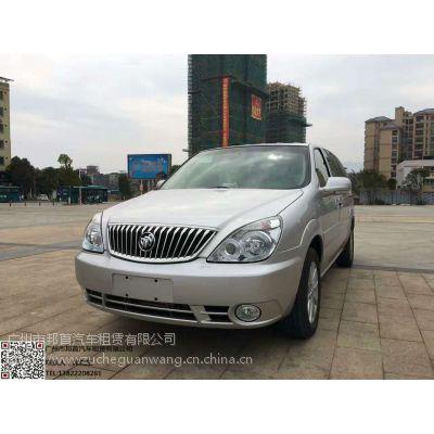 清明自驾租车广州市区租商务车别克gl8-15座18座长租短租