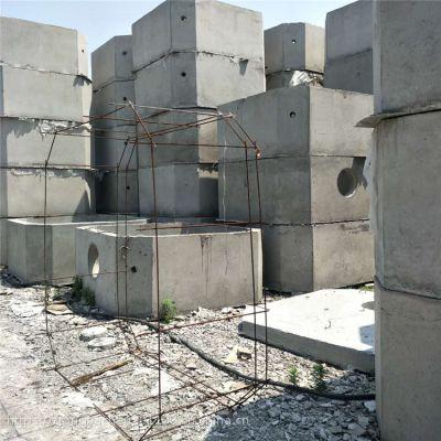 睢宁厂家直供化粪池 优质钢筋混凝土化粪池