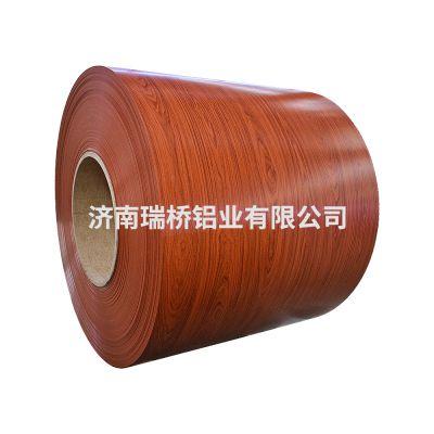 仿木纹铝板厂家报价多少钱一平方木纹铝板材