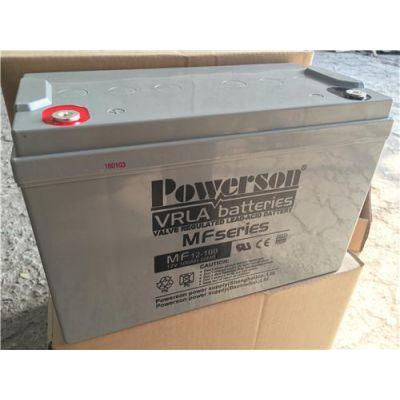 上海复华蓄电池12v65ah保护神MF12-65铅酸免维护蓄电池正品包邮