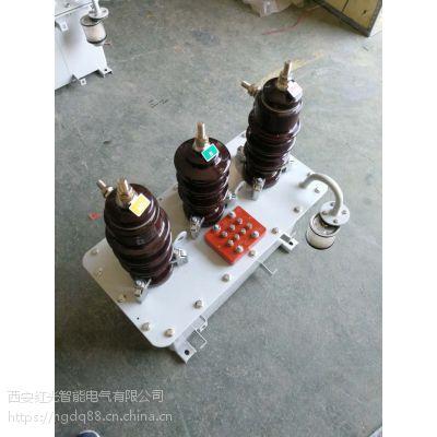 四川阿坝州10-35KV户外高压组合式互感器(计量箱)红光电气