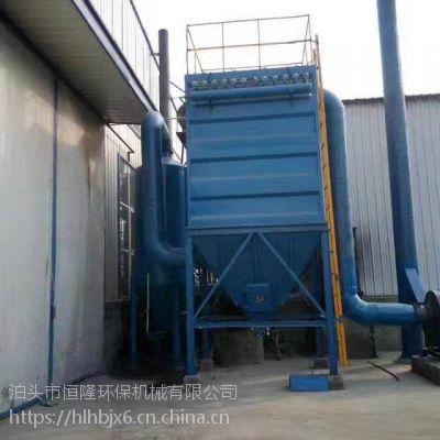 铸造厂环保设备厂家A长治铸造厂环保设备A铸造环保设备厂家电话