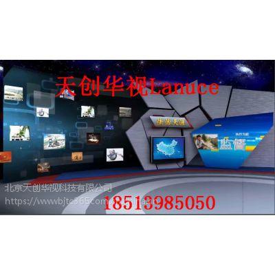 天创华视校园内的新闻直播间搭建,小型虚拟演播室抠像室建设方案