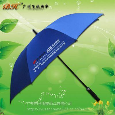 定制-实地长春藤雨伞 全自动雨伞