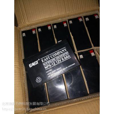 易事特蓄电池NP9-12易事特12V9AH蓄电池 应急照明系统 UPS电源专用蓄电池