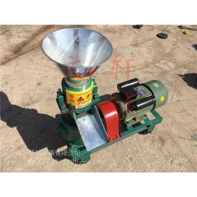 个体户养殖用饲料颗粒机 小型家用制粒机 玉米粮食饲料颗粒机价格