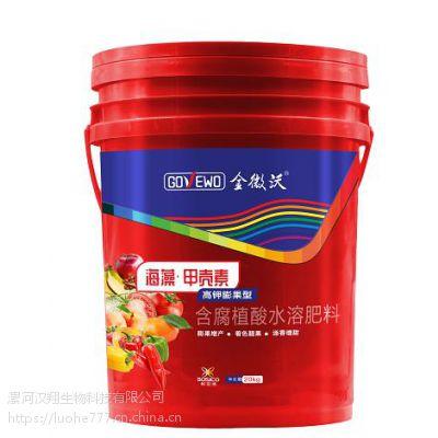 新一代高浓缩膨果着色液体肥果蔬专用