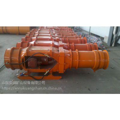 KCS-230D煤矿用湿式除尘风机厂家安瑞报价
