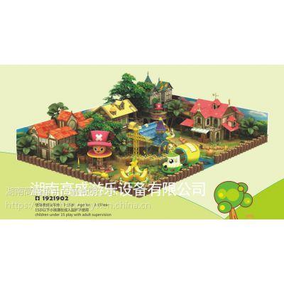 长沙儿童乐园加盟,湖南儿童淘气堡,长沙游乐园厂家,湖南高盛游乐