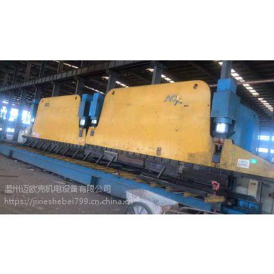 力丰600吨数控液压板料7.5米折弯机型号W67K-600/7500