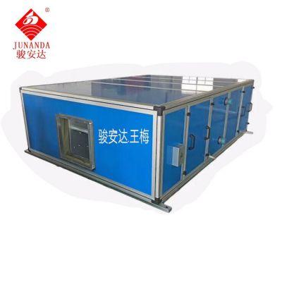 广州超薄型吊顶风柜G-8WD冷热水中央空调末端盘管直销