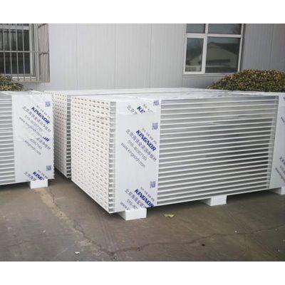 净化板多少钱-机制净化板多少钱-北京海强金诺(推荐商家)