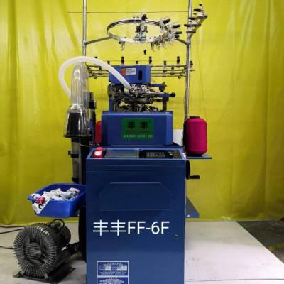 丰丰FF单针筒全电脑织袜机,3D袜机,平板毛圈两用袜机,6F提花棉袜机,航空袜船袜机