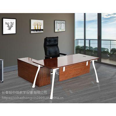 长春老板班台优质生产打造高端办公用品