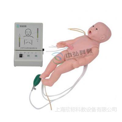 高级全功能婴儿模拟人\全功能婴儿护理及CPR训练模拟人
