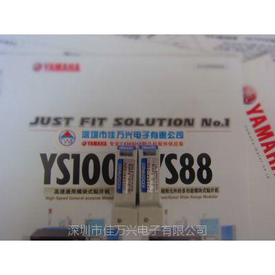 KJJ-M717B-00 22W VALVE YAMAHA贴片机配件