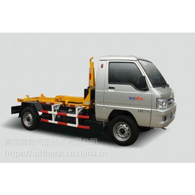 同辉汽车3方驭菱底盘车厢可卸垃圾车QTH5032ZXX