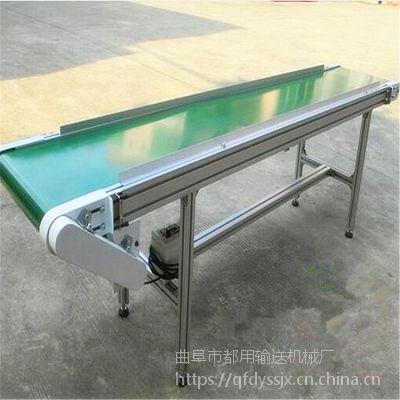 铝型材输送机厂家推荐 食品包装输送机