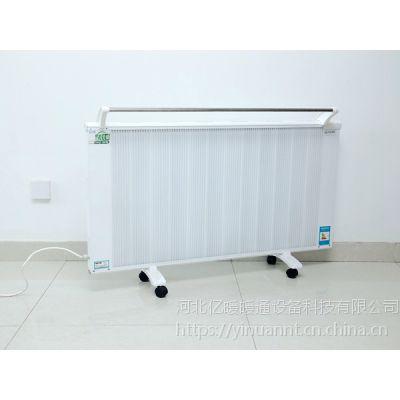供应邯郸碳纤维电暖器家用办公可移动即热式电暖器