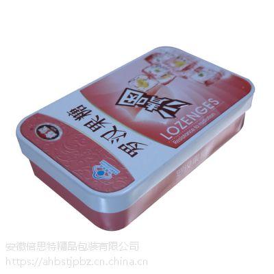 含片盒厂家 定制罗汉果糖金属盒 硬质糖果包装盒