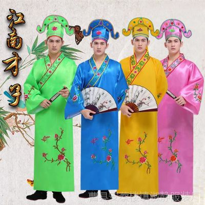 江南四大才子古装衣服喜公伴郎唐伯虎公子西门庆年会表演戏服