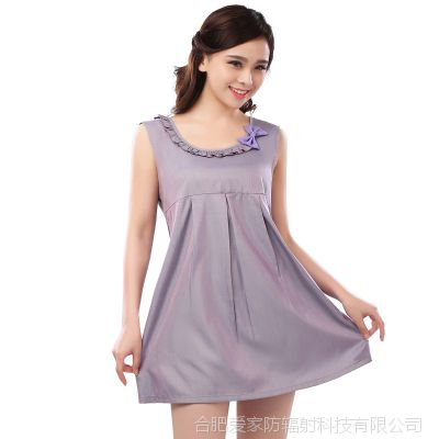 银纤维防辐射服孕妇装正品 韩版新款孕妇装防辐射衣服 批发贴牌