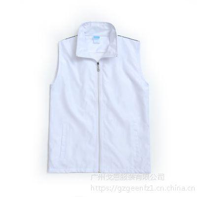 广东志愿者马甲定制,广告马甲定做,印花清晰,戈恩服装