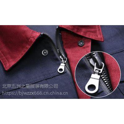 北京依兰装修公司工装定做厂家 防撕裂耐洗工作服