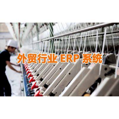 杭州SAP合作公司优德普提供SAP B1纺织行业ERP系统解决方案