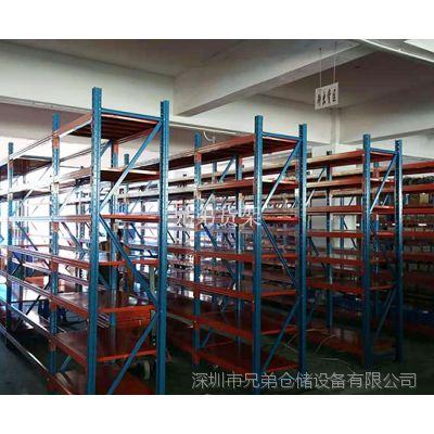 中型货架厂家-深圳中型货架